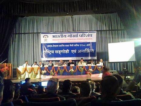 Seminar on Indo-Nepal Friendship Treaty Held in Kalimpong