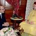 محمد السادس يستقبل الأمين العام الجديد للبام