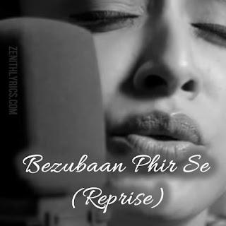 Bezubaan Phir Se Reprise - ABCE 2