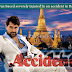 Humayun Saeed severely injured in an accident in Bangkok