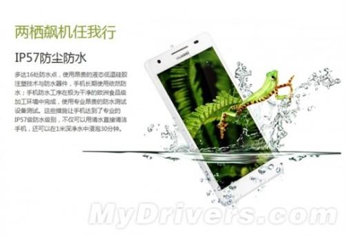 Certificazione resistenza all'acqua e alla sporcizia per il nuovo smartphone cinese Huawei Honor 3