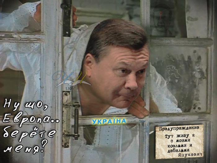 Янукович: Большинство законов необходимых для соглашения с ЕС примут на этой неделе - Цензор.НЕТ 5210