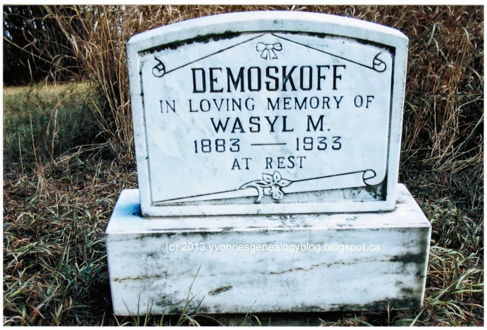Wasyl Demosky gravemarker