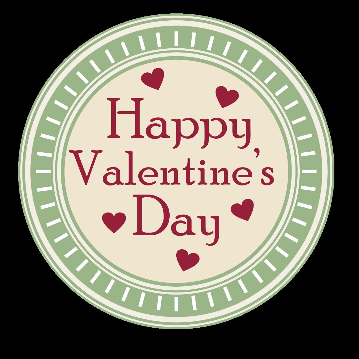 С днём Святого Валентина.