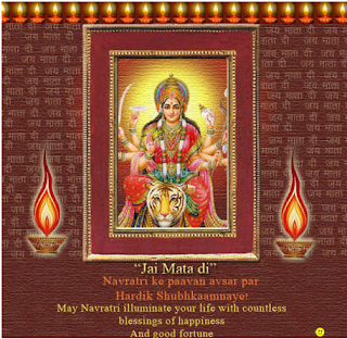 navratri greetings cards