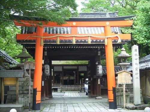 下御霊神社(しもごりょうじんじゃ)