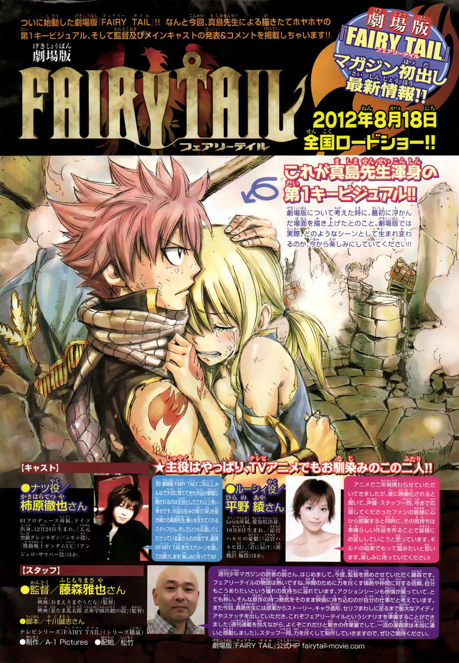 Fairy Tail chap 259 page 3 - IZTruyenTranh.com