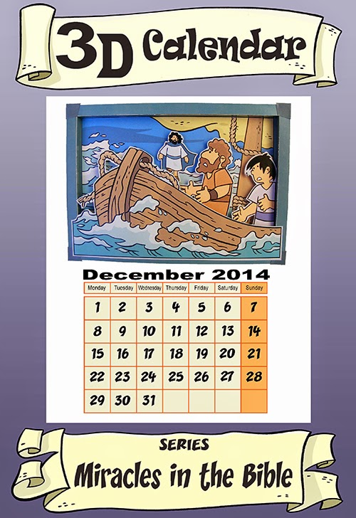 My Little House 3d Calendar For December 2014