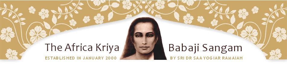 18 Postures of Kriya Babaji