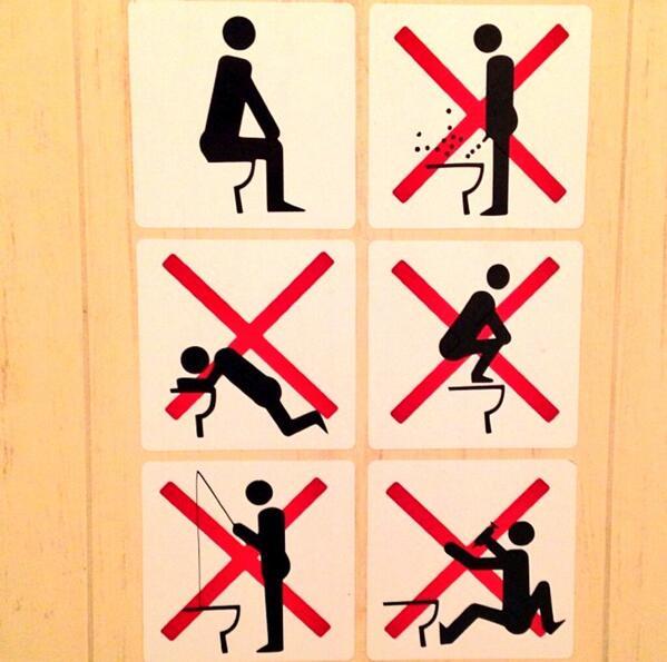 смешные инструкции по пользованию туалетом