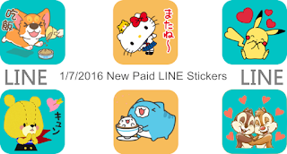 1/7/2016 New Paid LINE Stickers