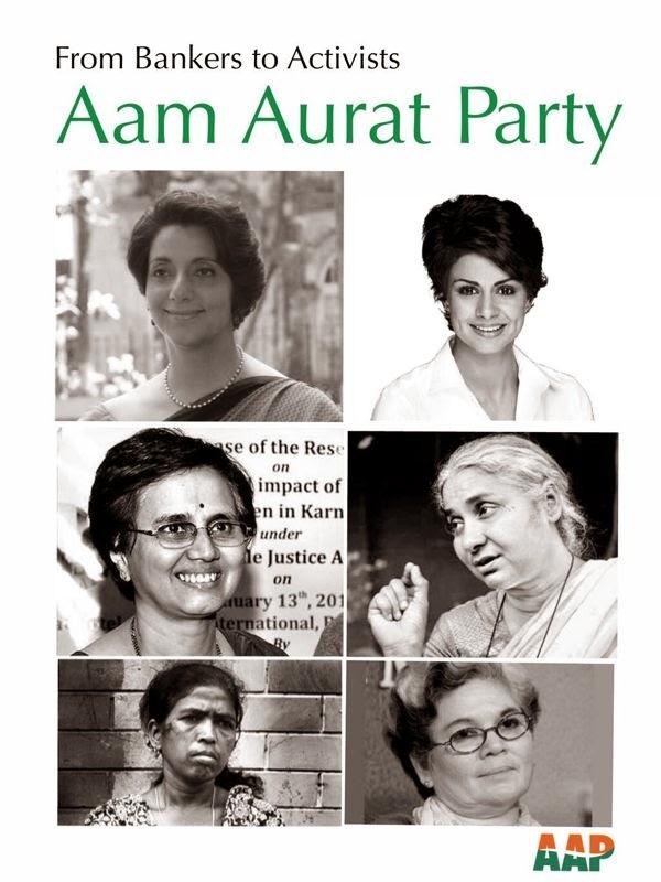 Aam Aurat