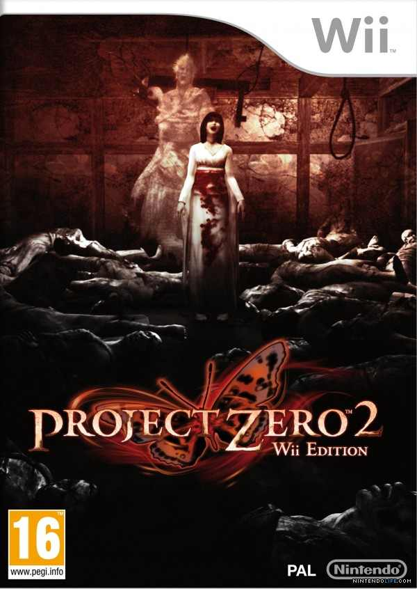 Stark Corner: My new toy: Project Zero 2 (Fatal Frame Wii edition)