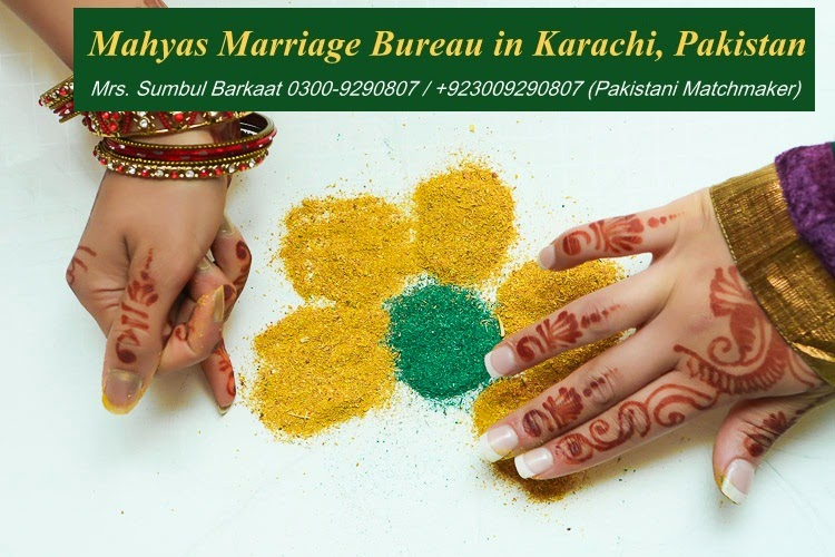 Pakistani Matrimonial USA / UK / UAE / KSA / Australia / Canada / Pakistan / Germany and Europe.