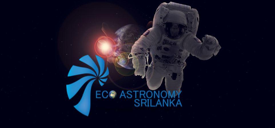 Eco Astronomy Sri Lanka