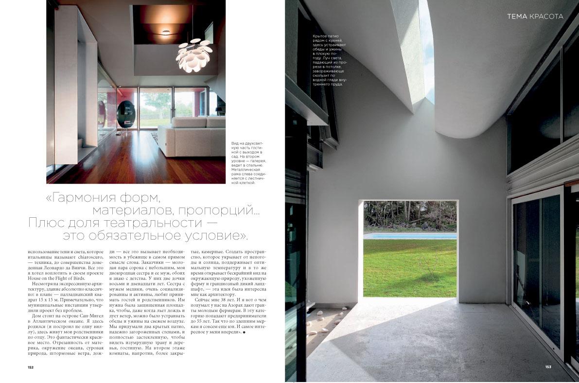 bernardo rodrigues press interior design magazine russia dec 2011