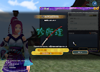 Onigiri Online - Weapon Repair Failed