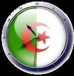 علم الجزائر  Algeria Flag Clock
