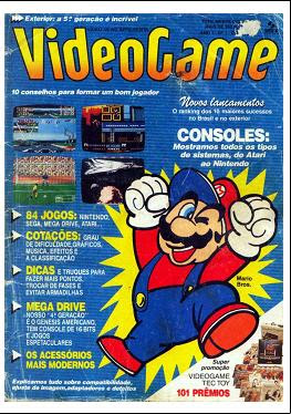 I love Anos 80 Videogame1rd1