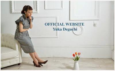 ♪出口優日WEB SITE♪