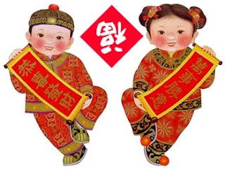 Gambar Ucapan Selamat tahun baru china 2013