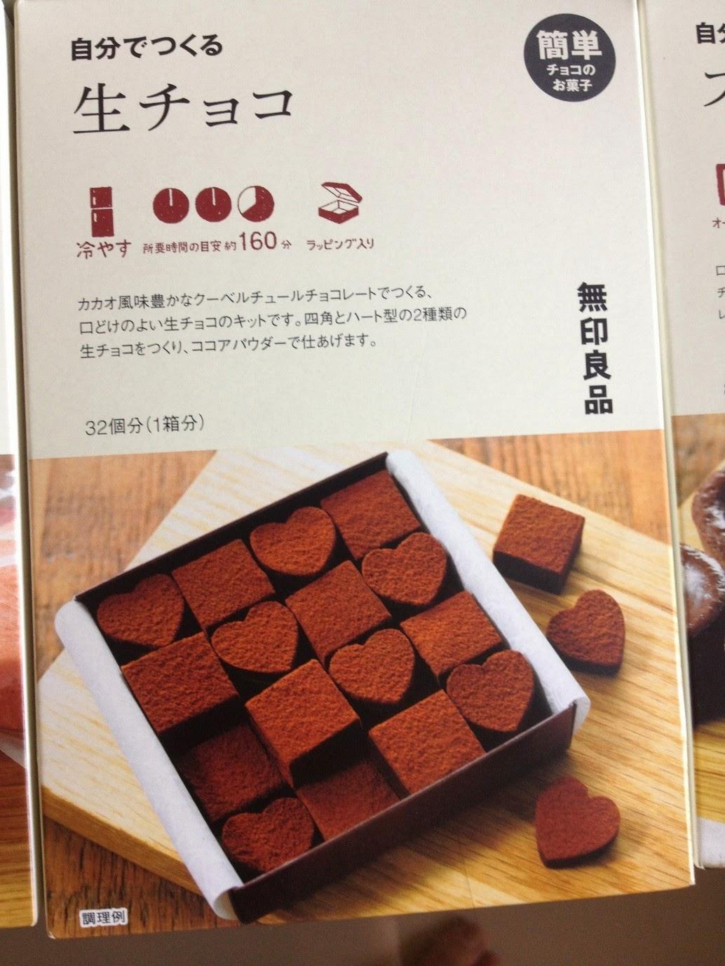 The Miaos: Valentine DIYs - Muji's Heart Shaped Chocolate Crunch
