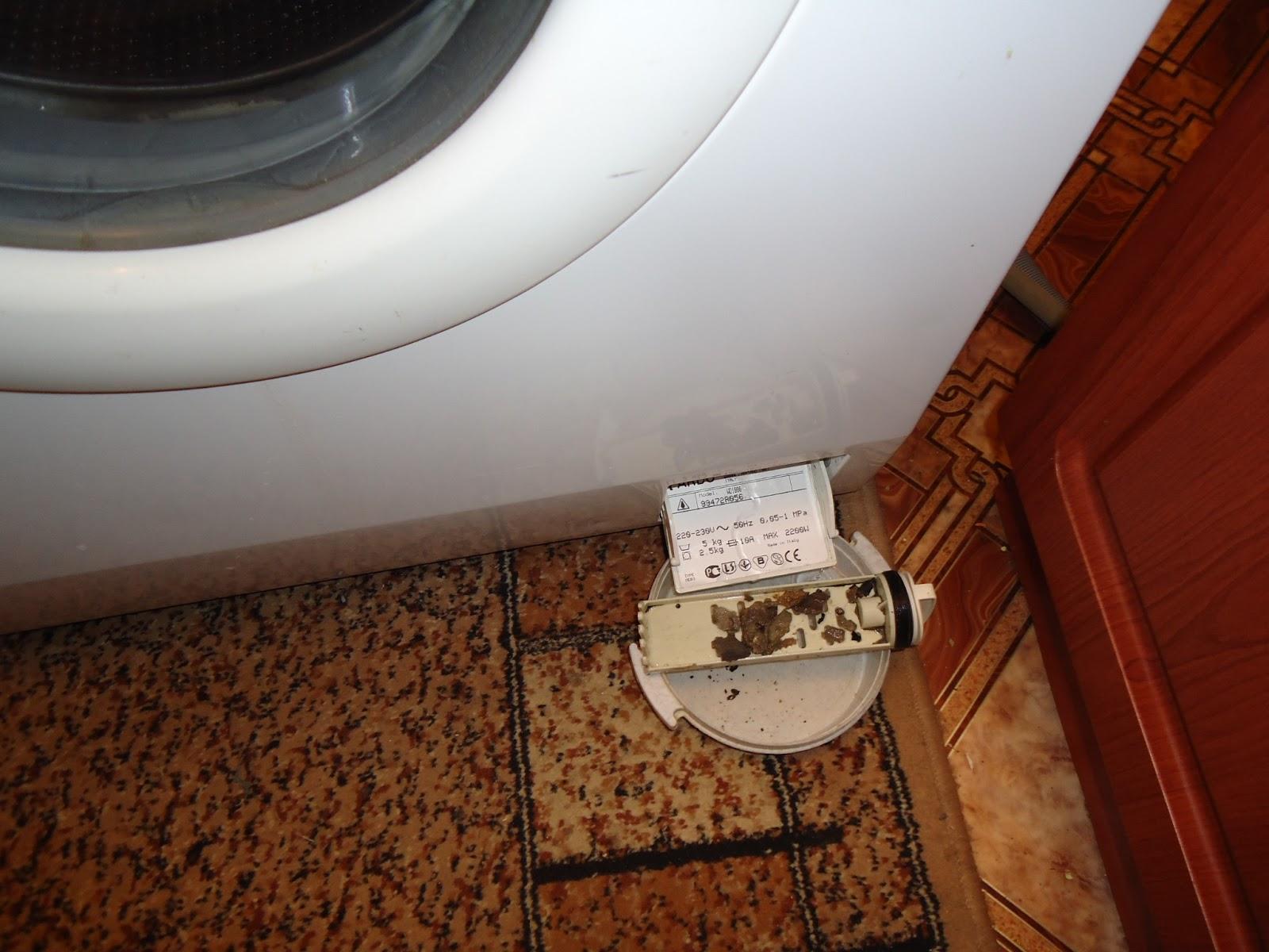 схема стиральной машины вирпул снятике фильтра