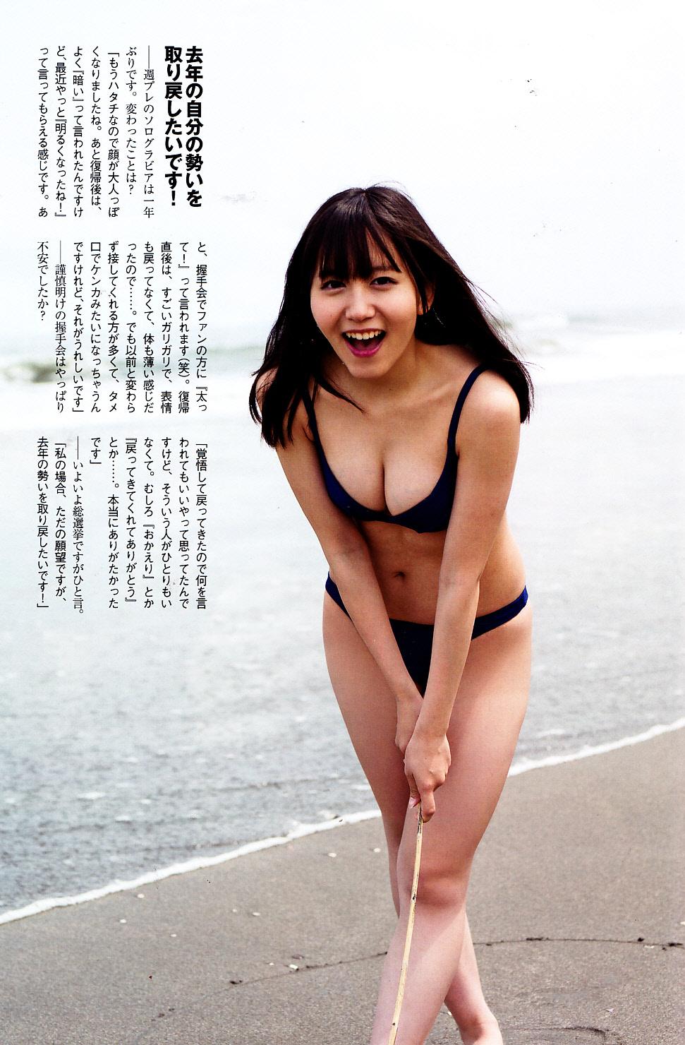 Watch Mami Matsuyama (b. 1988) video
