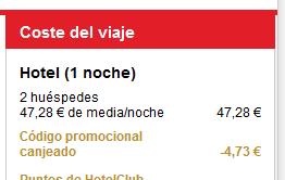 HotelClub Descuento