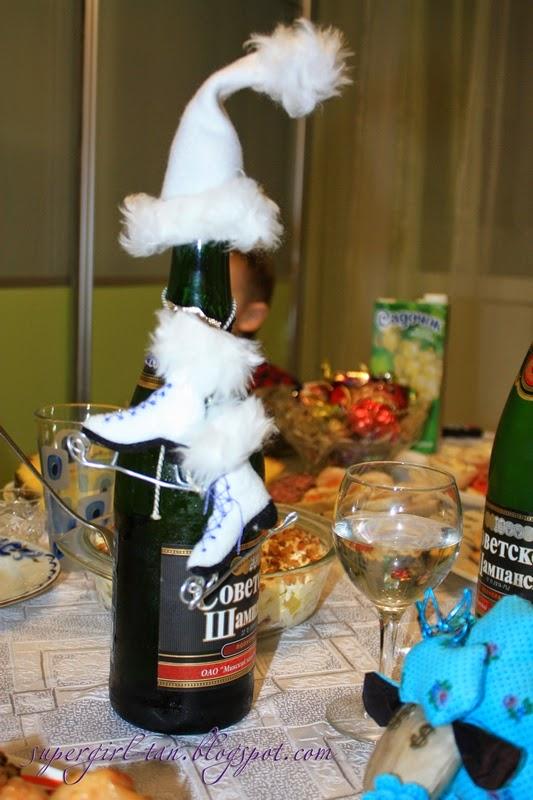 коньки для декора бутылки шампанского