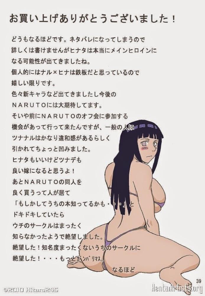 Komik Naruto Dewasa - Awal Cerita Kelahiran Bolt Saat Naruto x Hinata
