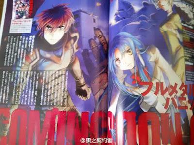 Anime 'Full Metal Panic!' Akan Dapatkan Adaptasi Anime Baru