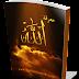 كتيب معرفة الله باللغات للطباعة و التحميل