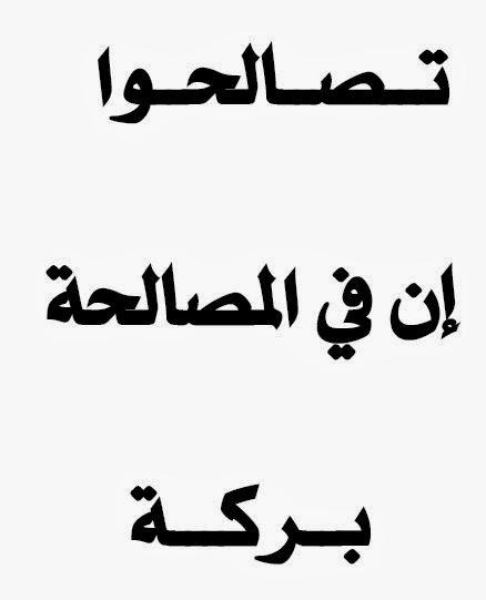 رسالتنا - حملة فلسطين واحدة