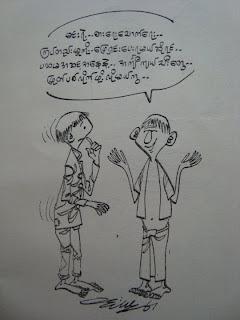 Cartoon Win Pe