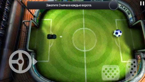 Free Download Soccer Rally 2 Android