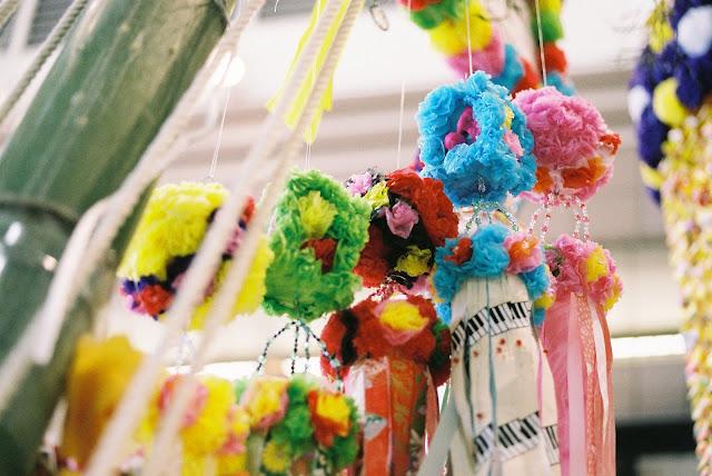 mini version of pop tanabata decorations