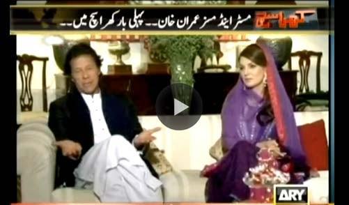 Imran Khan Reham Khan First Interview after Marriage in Khara Sach with Mubashir Lucman