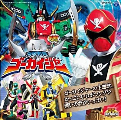 Kaizoku Sentai Gokaiger Mini Album 1