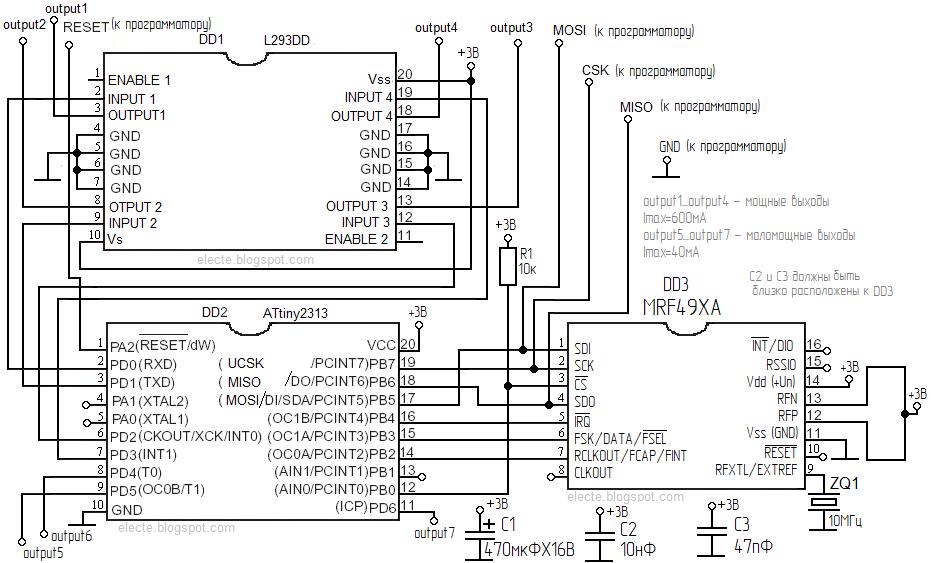Схема приёмника м.б. например