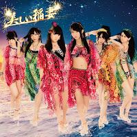 SKE48. Futari Dake no Parade
