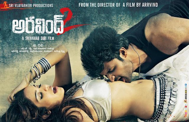 Aravind 2 Movie Madhavi Latha
