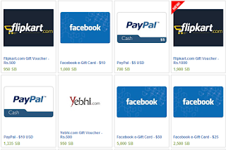 swagbucks gift vouchers for Indians