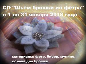 Присоединяйтесь!!!