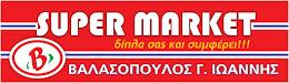 SM ΒΑΛΑΣΟΠΟΥΛΟΣ ΜΕΓΑΛΟΠΟΛΗ
