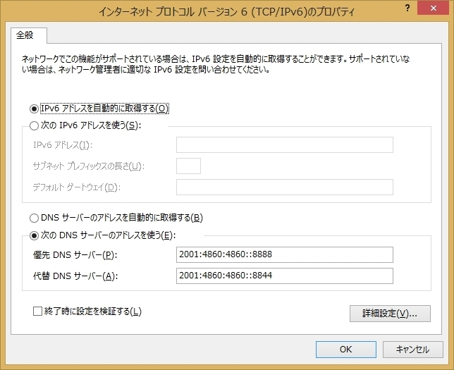 how to change dns windows 8 google