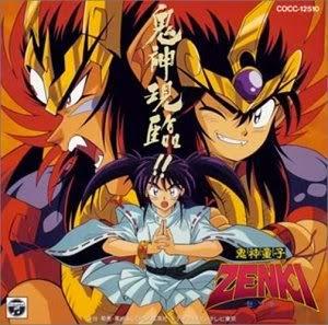anime jadul : Zenki