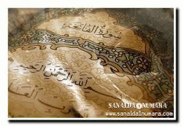 dini nikah, nasıl kıyılır, hoca ne sorar, abdest, baş örtmek, dua okumak, neden dini nikah,hoca nikahı, imam, evlenmek, dinen evlenmek, Allh huzurunda evlenmek