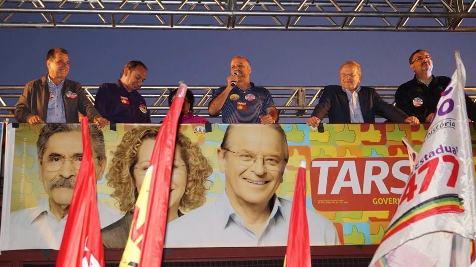 Vote 13! Vote Tarso e Dilma! É Pra Frente Que Se Anda!