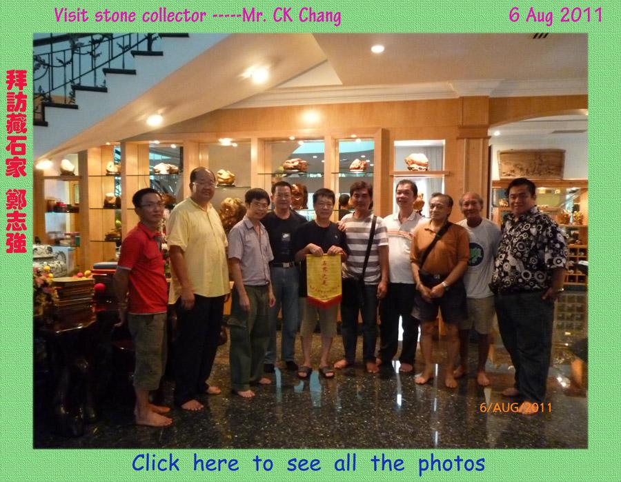 VISIT MR CK  CHANG